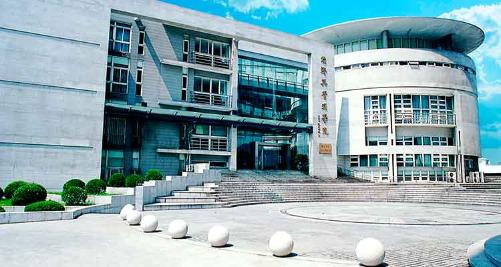 Tongji University campus