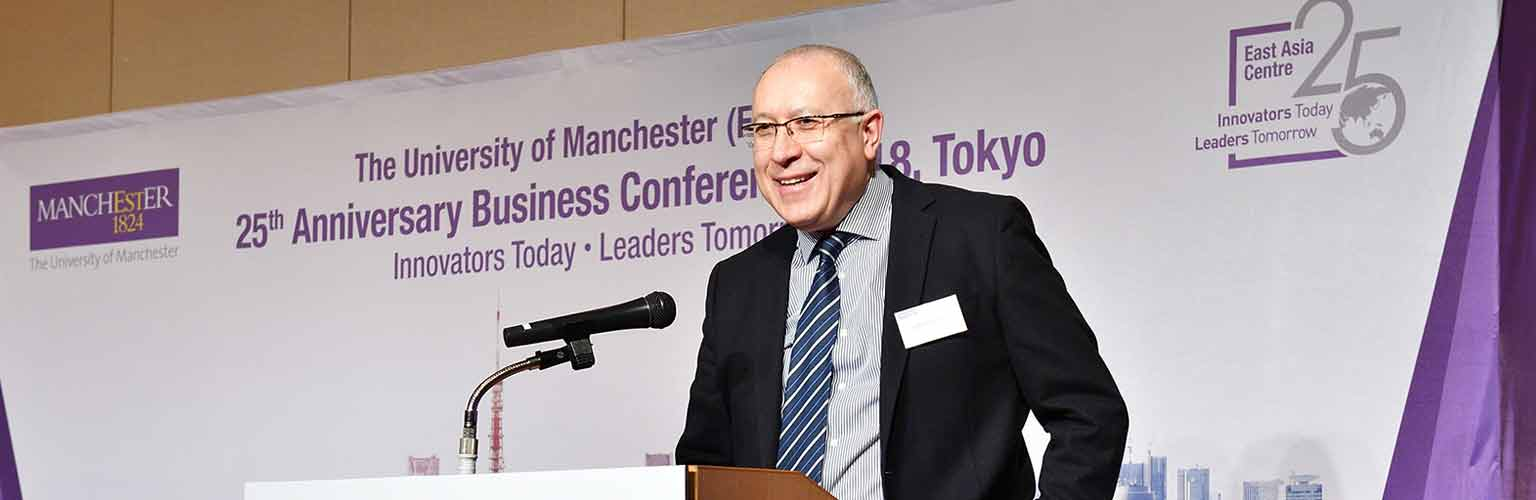 The UoM (East Asia) 25th Anniversary Business Conference, Tokyo