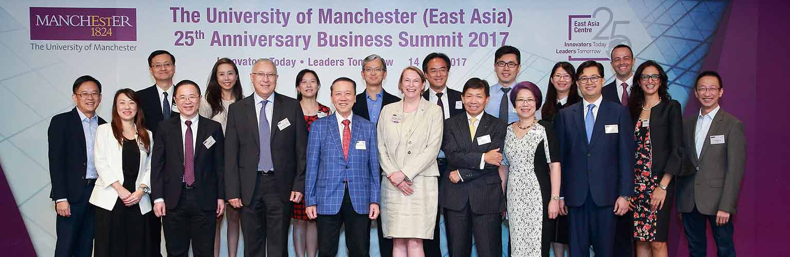 UoM East Asia 25th Anniversary Business Summit 2017