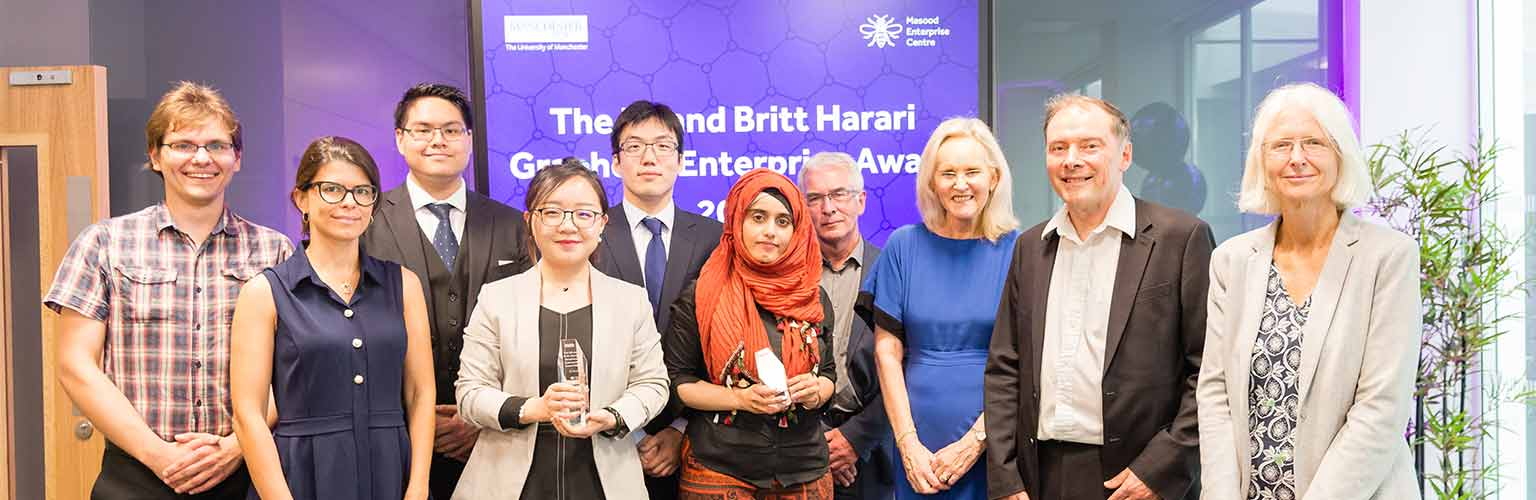 eli and britt harari awards masood enterprise centre