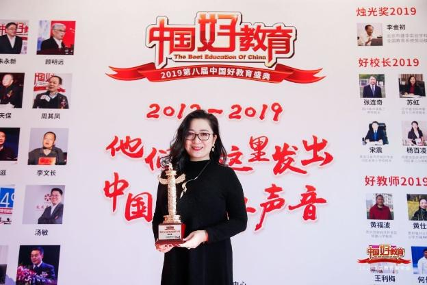 Sherry Fu Accepting her award