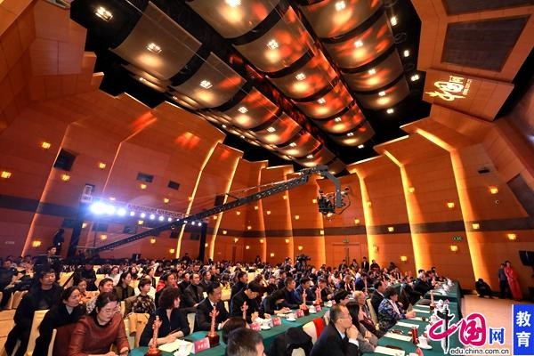 The crowd at the The Best Education of China Award