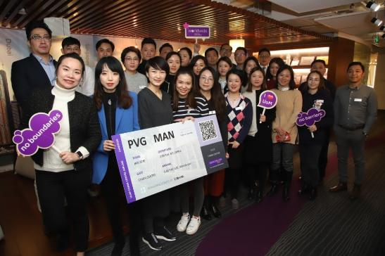 A group of students at the University of Manchester China centre event for global part-time MBAs
