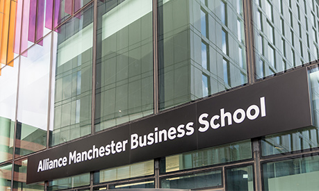 the building of alliance manchester business school
