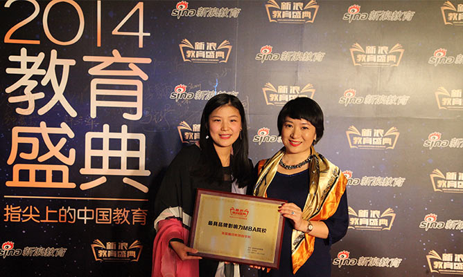 china-centre-award-feature