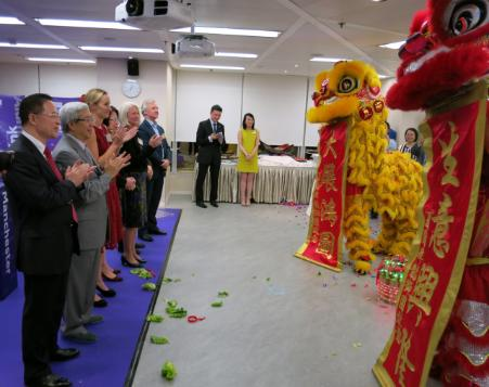 opening-of-the-new-east-asia-centre