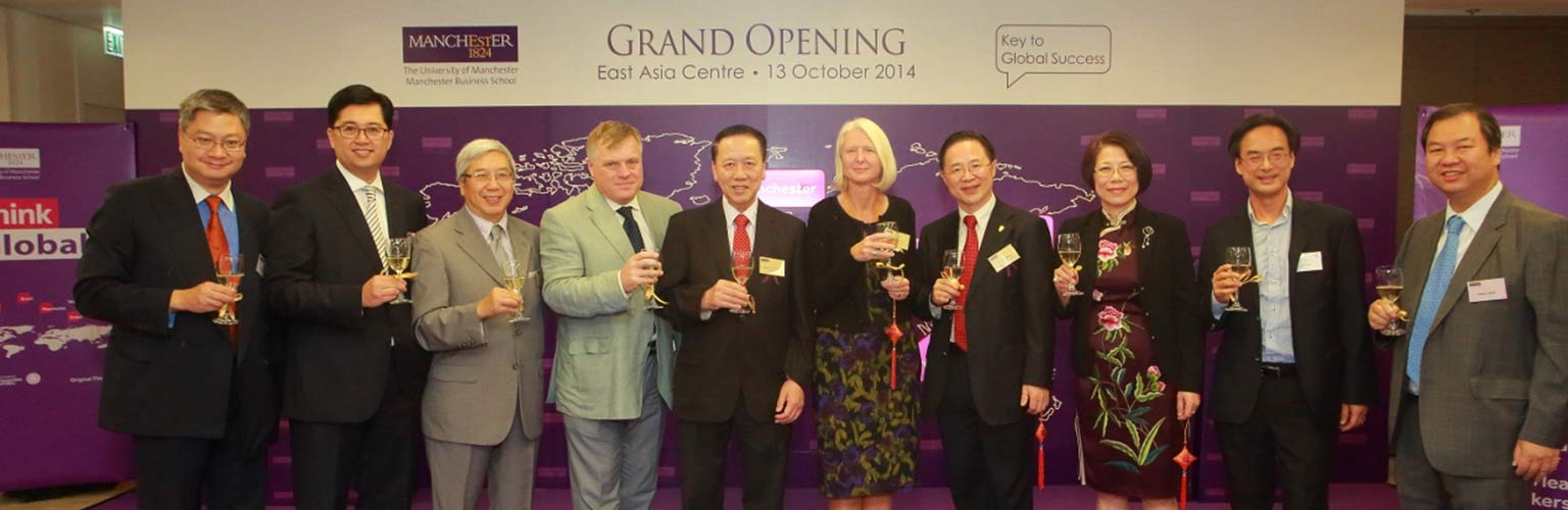 east-asia-centre-opening-main